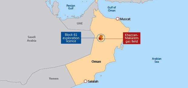 Блок 61 в Омане, включающий месторождение Хаззан (Khazzan)