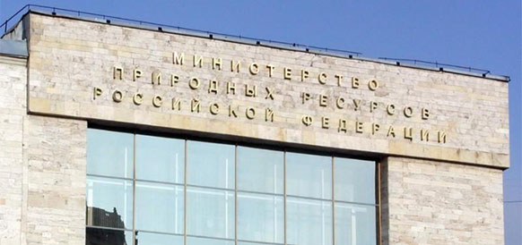Здание Минприроды РФ