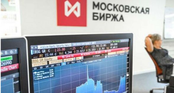 Столичная  биржа зарегистрировала облигации «Роснефти» на1,07 трлн руб