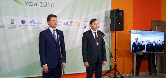 Министр энергетики РФ Александр Новак открывает Бугульчанскую СЭС в Башкортостане