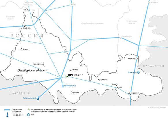Газпром ведет строительство 7 газопроводов вОренбургской области, еще 7 проектируются