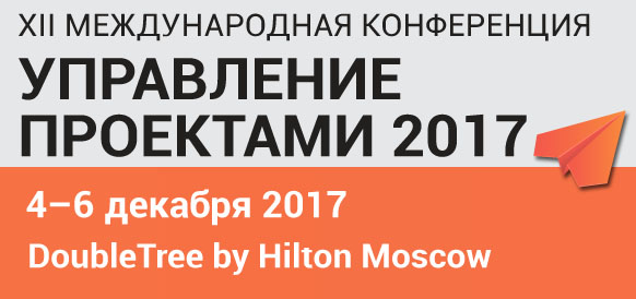 Дать объявление конференцией частные объявления частный сектор солнечногорское 2011 н
