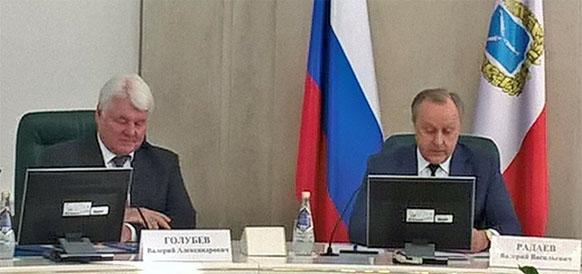 Расширенное совещание межведомственной региональной комиссии и Газпрома в правительстве Саратовской области 16 февраля 2016 г