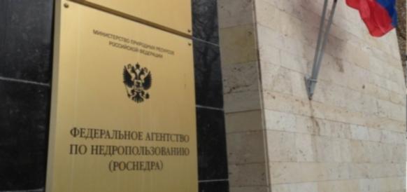 Счастливое число. Роснедра объявили аукционы на 13 участков в Ханты-Мансийском автономном округе