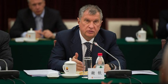 «Роснефть» просит Минэнерго согласовать механизм выхода изсделки одобыче