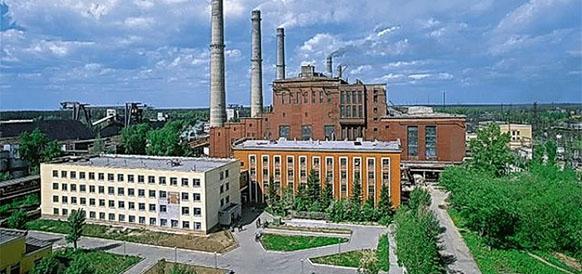 Сибирский химический комбинат в ЗАТО Северск Томской области