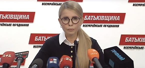 Афера столетия. Ю. Тимошенко высказалась по поводу продажи украинской ГТС и пообещала ликвидировать Нафтогаз