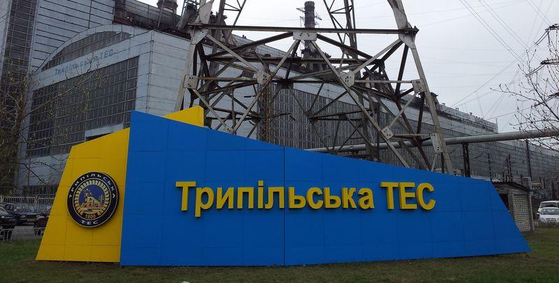 Уголь для украинскихТС придет изГрузии