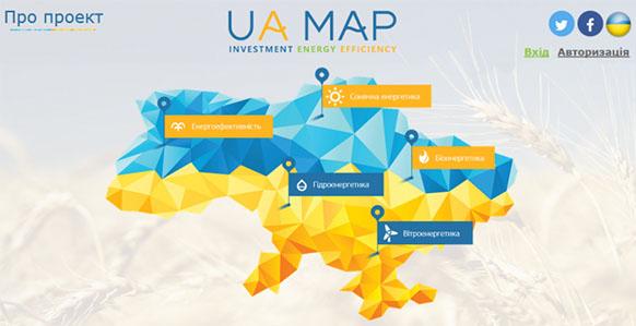 Интерактивная карта энергоэффективных проектов на Украине