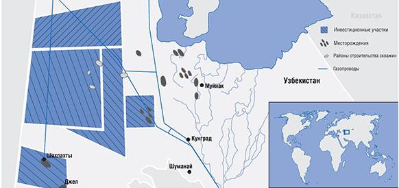 Нефтегазовые месторождения и инвестиционные блоки на территории Узбекистана