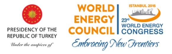 Всемирный энергетический конгресс