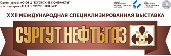 Дать объявление в рубрику выставки триумф клуб в косино ухтомское свежие вакансии