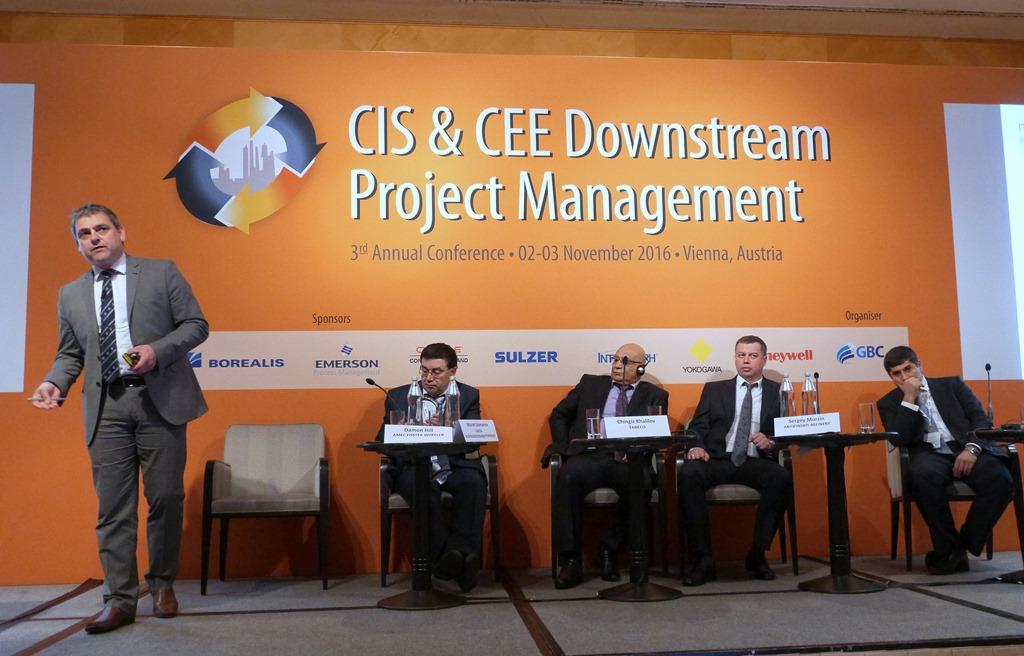 3я международная конференция «Проектное управление в даунстрим в СНГ и Восточной Европе»