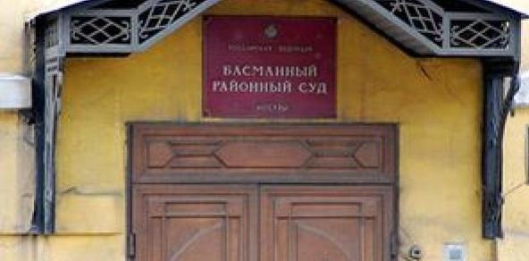 Новости бурятии и иркутской области сегодня