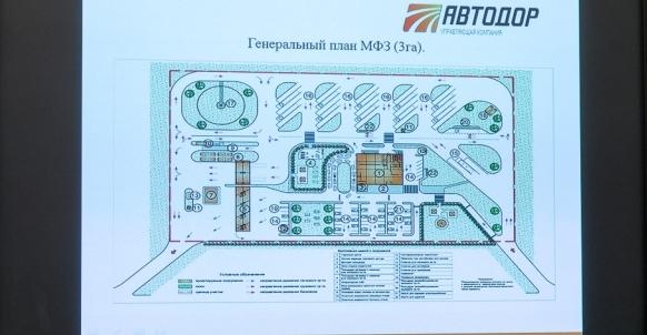 «Роснефть» планирует построить у«Онега» такиеже многофункциональные зоны, как для олимпийского Сочи