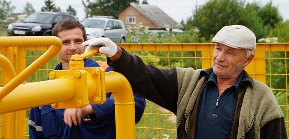 О газификации замолвили слово. ФАС РФ считает программу газификации регионов России неэффективной