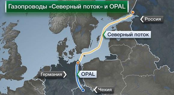 Германия открыла наполную мощность кран газопровода OPAL