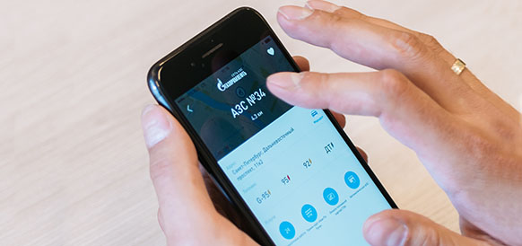 Мобильное приложение АЗС Газпромнефть