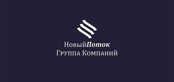 Логотип, Новый поток