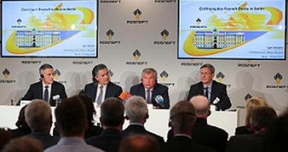 «Роснефть» выделит на модификацию НПЗ вГермании 600млневро