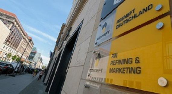 «Роснефть» хочет  инвестировать вГермании €600 млн