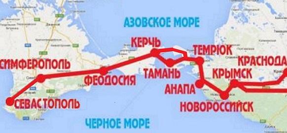газопровод, Кубань - Крым