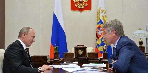 О ходовых испытаниях танкера Кристоф де Маржери Л. Михельсон доложил В. Путину в ноябре 2016 г.