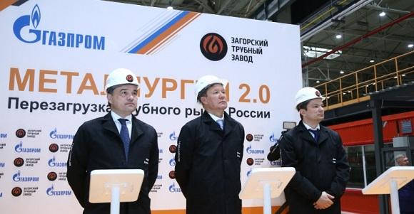 Производство труб для «Газпрома» запустили вСергиево-Посадском районе