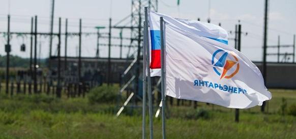 Янтарьэнерго, логотип, Калининградская область