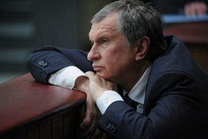 Rosneft Acquires 51% Stake in Petroresurs