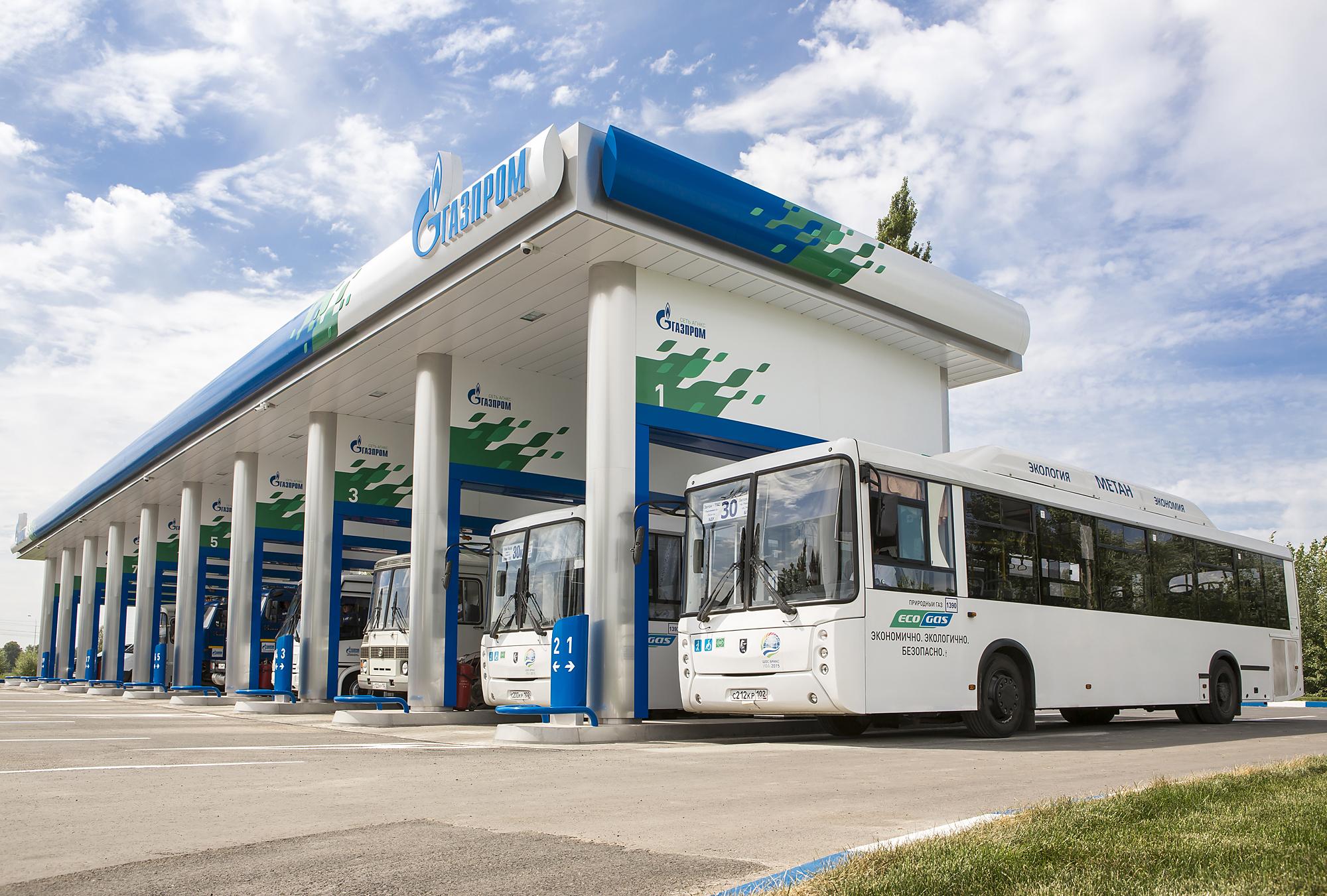 Газпром в течение 3 лет планирует запустить 34 новые АГНКС на Юге России