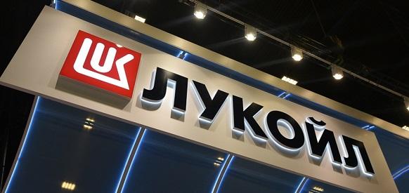 Lukoil completes integrated geophysical model for Denisov license area