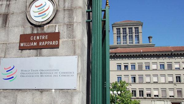 Гора родила мышь. ВТО поддержала скорее ЕС, чем Россию в споре по поводу 3-го энергопакета