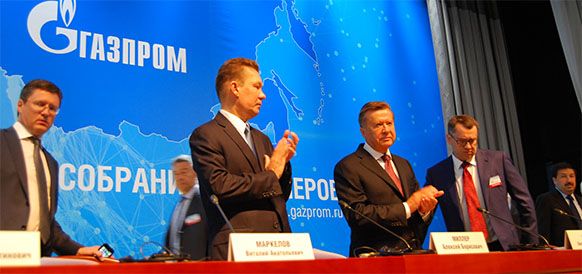 По-домашнему. В г Москве началось годовое общее собрание акционеров Газпрома