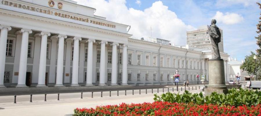 В Казанском федеральном университете завершилась защита выпускных квалификационных работ