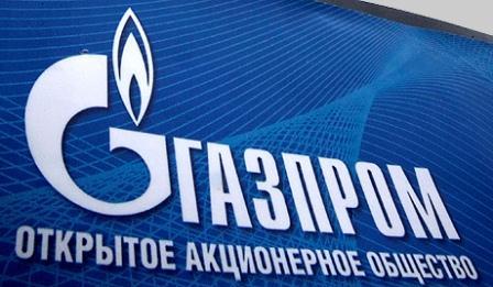 Газпром создаёт собственное «Сколково» в г Троицке. Вперед, Наука!