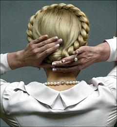 Верховный суд Украины закрыл газовое дело против экс-премьера Ю.Тимошенко