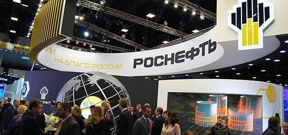 В духе стратегии Роснефть-2022. Компания заключила ряд важных импортозамещающих соглашений в ходе ПМЭФ-2018