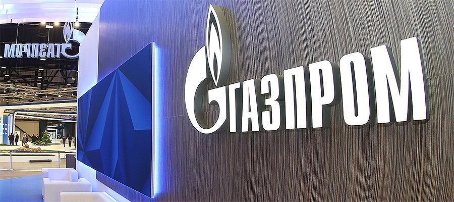 Газпром ждет улучшения рыночной конъюнктуры и рассчитывает восстановить прибыль в 2021 г.