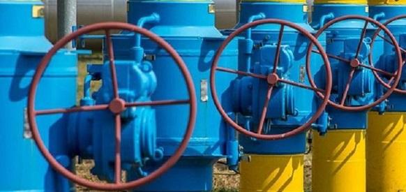 Укртрансгаз подписал меморандум с крупным европейским оператором платформы для торговли газом