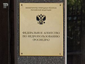 Аркатойский участок  на Ямале заинтересовал две компании
