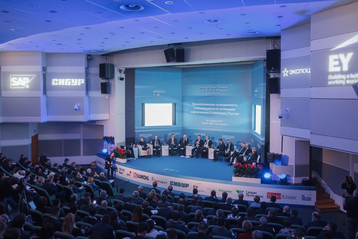 В Минэнерго обсудили  ход подготовки выставки «Нефтегаз-2017» и ННФ