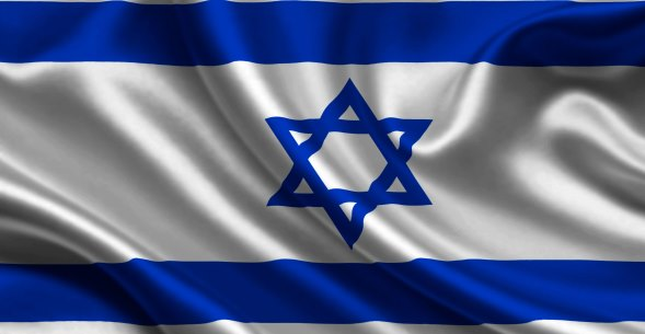 Israel to offer 19 blocks for oil & gas exploration in 2nd offshore bid round