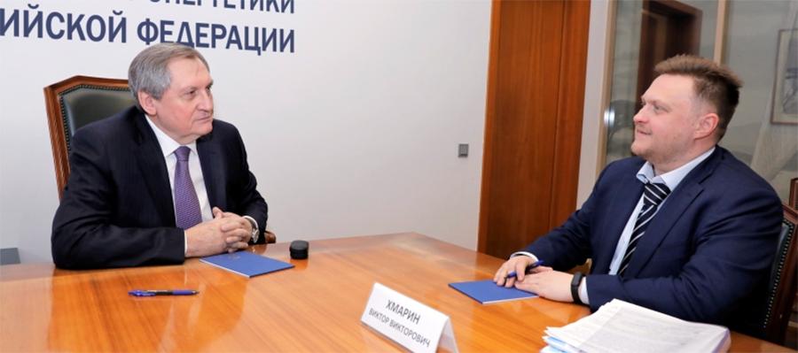 О прохождении паводка. Министр энергетики РФ провел рабочую встречу с главой РусГидро