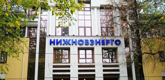 Нижновэнерго присоединил к электросетям современный сортировочный комплекс ТБО в г Дзержинске