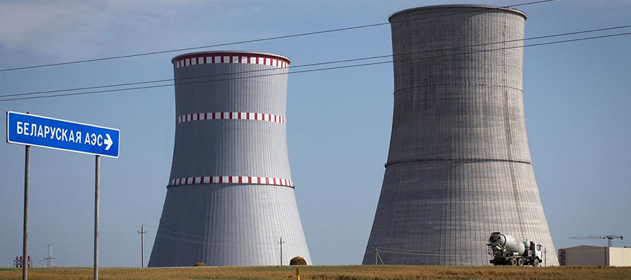 Rosatom fabricated nuclear fuel for initial loading at Unit 2 of Belarus NPP