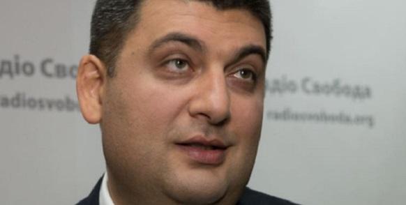 В. Гройсман оценил убытки от газового контракта с Россией, заключенного в 2009 г, в 53 млрд долл США