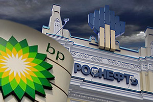 Rosneft agrees to acquire a 50% stake in TNK-BP from BP