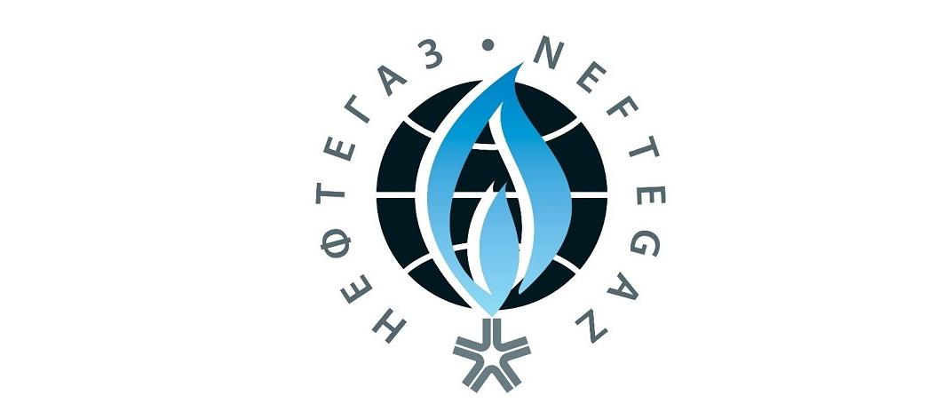 Новый выпуск дайджеста «Нефтегаз». Тема номера – «Комплексная энергетическая безопасность и цифровизация ТЭК»