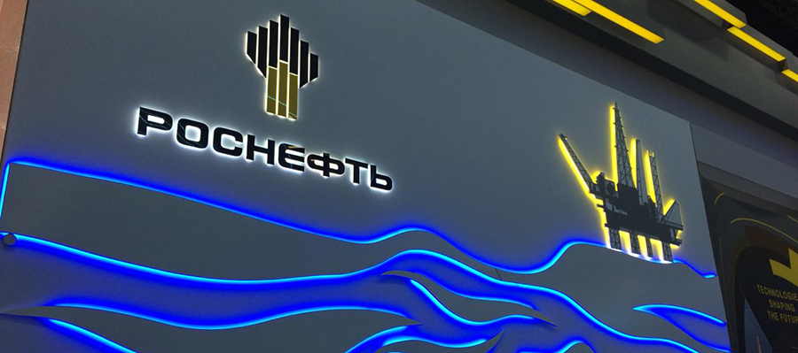 Региональный вектор. Роснефть на ПМЭФ-2019 подписала большой пул соглашений с российскими регионами